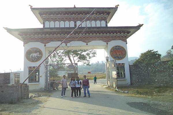 Educational Tour In Bhutan 1